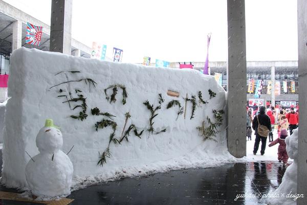 雪の運動会5