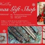 【イベントのお知らせ】12/4~10 X'mas Gift Shop in 表参道