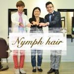 【美容室撮影・動画撮影】nymph hair(ニンフヘアー)